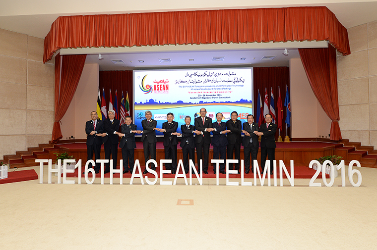 Ministry of Information and Communications attends the 16th ASEAN TELMIN in Brunei