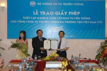 Ninth mobile phone service provider gets licience in Vietnam