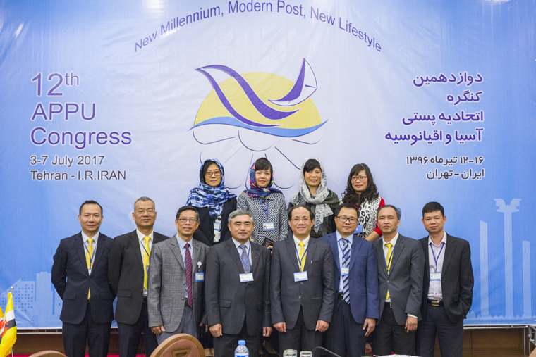 Vietnam attends the 12th Asia-Pacific Union Congress