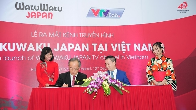 First Japanese TV channel launched in Vietnam
