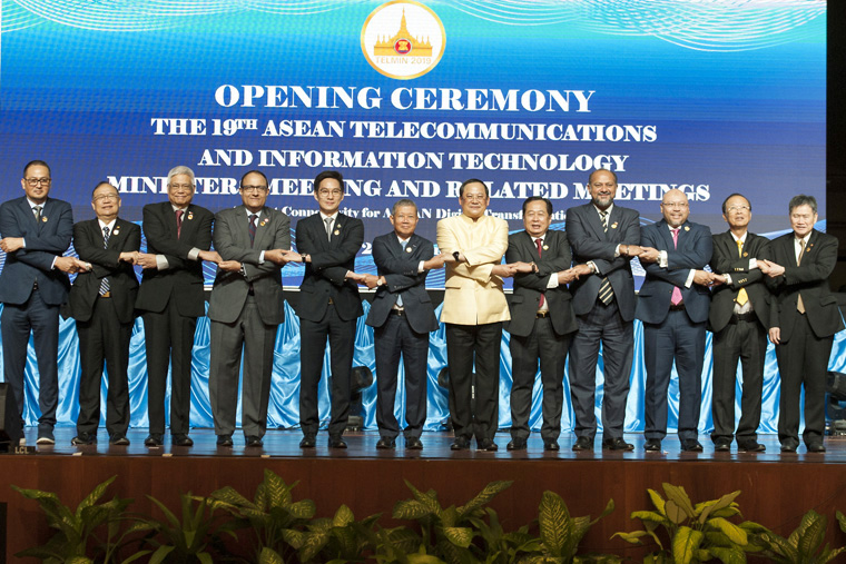 The 19th ASEAN Telecommunications and Information Technology Ministers Meeting
