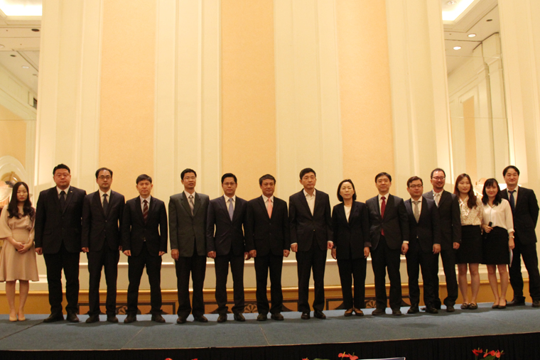 Vietnam-Korea e-Government Cooperation Forum
